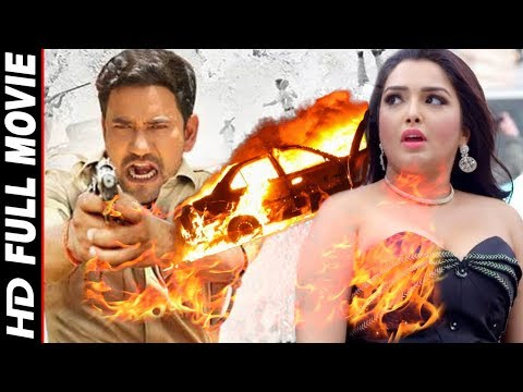 TRIGGER - Dinesh Lal Yadav - HD 2018 - Bhojpuri Superhit Movie 2018
