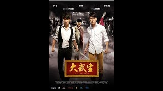 Nonton My Kingdom Movie Hollywood Movie Hollywood Martial Art Movies Hollywood Movies Film Subtitle Indonesia Streaming Movie Download