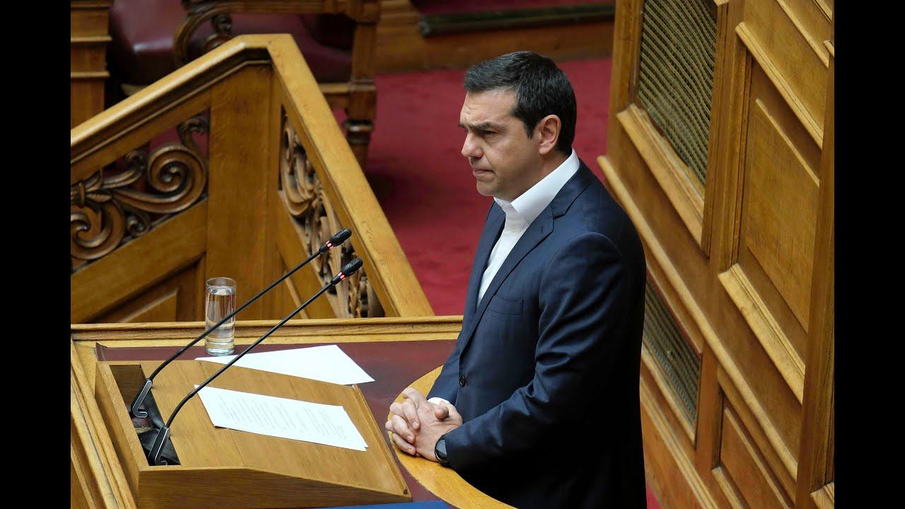 Ομιλία στη Βουλή για την ψήφιση των μέτρων στήριξης της κοινωνικής πλειοψηφίας