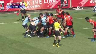 Sunwolves v Waratahs Rd.15 2016 | Super Rugby Video Highlights