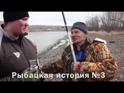 мужик как рыбалка видео