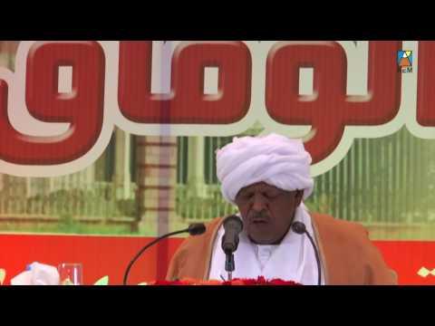 المؤتمر الصحفي لإعلان حكومة الوفاق الوطني