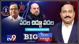 Big News Big Debate : Chidambaram Faces Jail – Rajinikanth