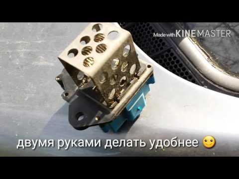 Ремонт компрессор кондиционера пежо 308 фото