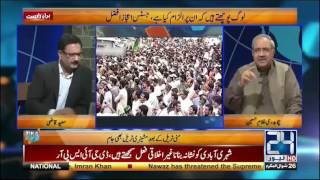 Shocking reveals about Nawaz Sharif by Ch Ghulam Hussain 24 News HD is one of the leading news channels of Pakistan ...