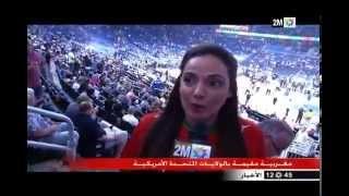 NBA العلم المغربي يرفرف في اورلاندو و الفنانان الدوزي و المريني يغنيان العيون عينيا في افتتاح دوري