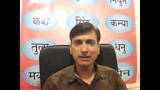 Mangal In Kanya Rashi , How Is For Tula Rashi 26th November 2013 To