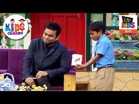 Khajur Asks A. R. Rahman For Donation | Kids Comedy | The Kapil Sharma Show