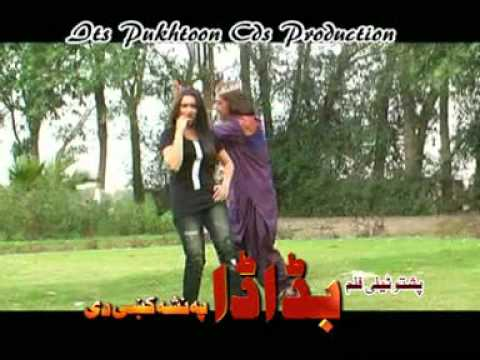 Video Badada Pa Naha Ki Di Drama Tralor download in MP3, 3GP, MP4, WEBM, AVI, FLV January 2017