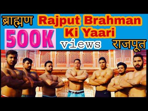 Rajput Brahman ki Yaari ft. Dk Thakur\