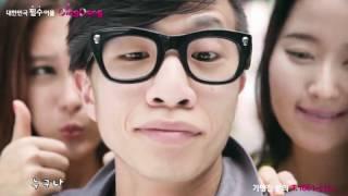 딩동 - 위치기반 소셜커머스 서비스 YouTube 동영상