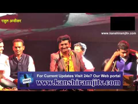 Video Rahul Anvikar Song   :  भीम बाप रहेगा (Bhim BAAP Rahega) download in MP3, 3GP, MP4, WEBM, AVI, FLV January 2017