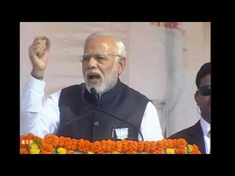PM Shri Narendra Modi speech at public meeting in Ghaziabad, Uttar Pradesh : 08.02.2017