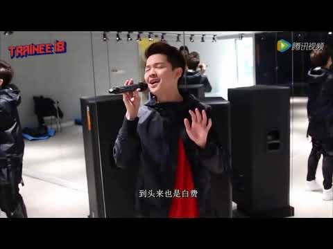 TRAINEE18 - 浪费 Cover (You Zhangjing)