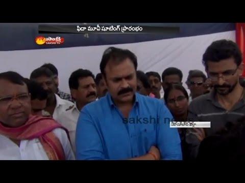 Fida Movie Shooting at Banswada in Nizamabad District || Launched By Pocharam Srinivas Reddy