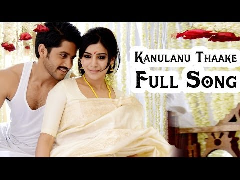 Manam Movie ~ Kanulanu Thaake Full Song ~ Naga Chaitanya, Samantha