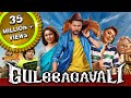 Gulebagavali (Gulaebaghavali) 2018 New Released Hindi Dubbed Full Movie | Prabhu Deva, Hansika