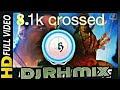 Dj Brazil Remix Maa sherawaliye Tera Sher Aa Gaya/dj RH /2018