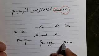 ثلاث نصائح لتحسين الخط بالقلم العادى 2