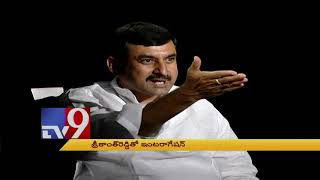 Video YCP MLA Srikanth Reddy reveals unknown secrets ||  Interrogation -  TV9 MP3, 3GP, MP4, WEBM, AVI, FLV September 2018
