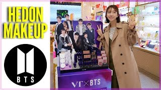 Video 💜💜BORONG MAKEUP BTS (BANGTAN!!!) 💜💜 MP3, 3GP, MP4, WEBM, AVI, FLV November 2018