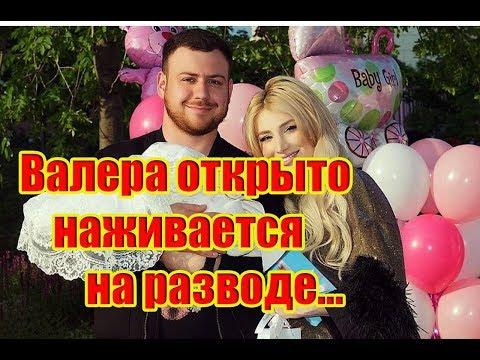 Дом 2 Новости 14 Августа 2018 (14.08.2018) Раньше Эфира - DomaVideo.Ru