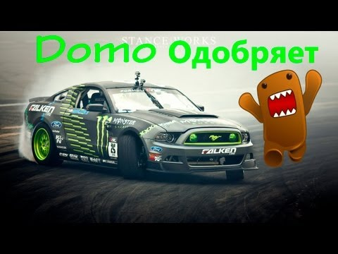 Street Legal Racing - Drift Ford Mustang 2013 (1/2)