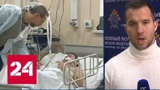 """Число жертв отравления """"Боярышником"""" увеличилось до 60"""