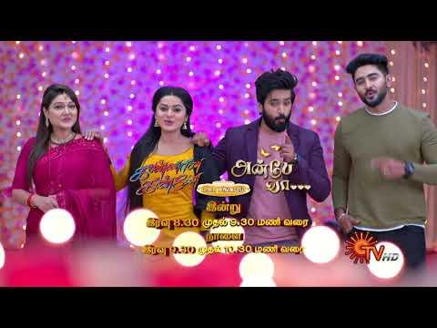 Kannana Kanne & Anbe Vaa - Mahasangamam Promo | Mon-Sat@8.30PM & Sun@9:30PM | SunTV