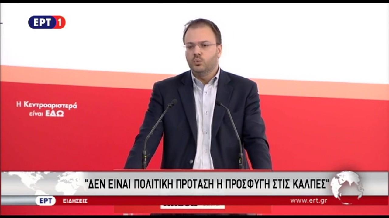Ενιαίο πολιτικό φορέα της Κεντροαριστεράς ζητεί ο Θ. Θεοχαρόπουλος