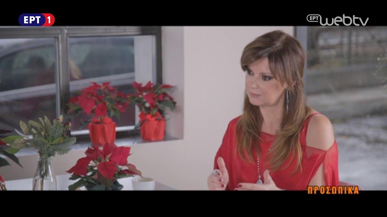 O Σταμάτης Κραουνάκης μιλάει στην ΄Ελενα Κατρίτση  Eπεισόδιο 2ο