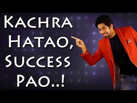 Kachra in Mind : Motivational Video for Success