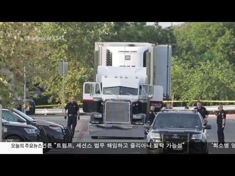 트레일러 사망 10명…운전사 기소 7.24.17 KBS America News