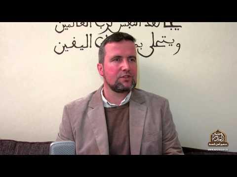 Sitzung 1 | Islamische Glaubenslehre (Kharidah) & Allahs schönste Namen