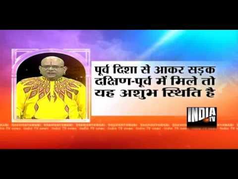 Bhavishyavani (20/1/2013)