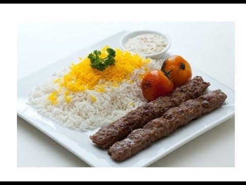 IRANISCH KABAB mit REIS und SALAT