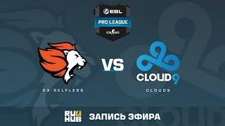 ex-Selfless Gaming vs. Cloud9 - ESL Pro League S5 - de_cobblestone [Flife]
