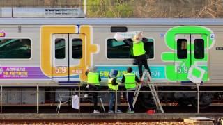 아름다운선거열차열차 (타임랩스)  영상 캡쳐화면