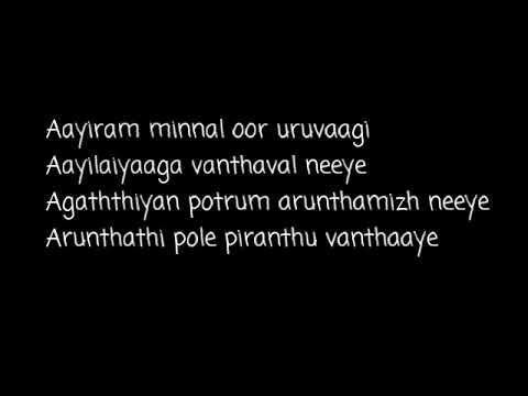 Video Nandha en nila song lyrics | whatsapp status download in MP3, 3GP, MP4, WEBM, AVI, FLV January 2017