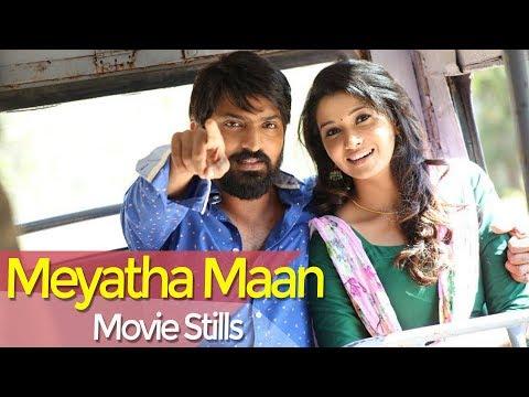 Meyatha Maan | Movie Stills | Vaibhav | Priya | Rathna Kumar | Karthik Subbaraj