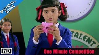 One Minute Competition - Emotional Scene - Kuch Kuch Hota Hai - Shahrukh Khan, Sana Saeed