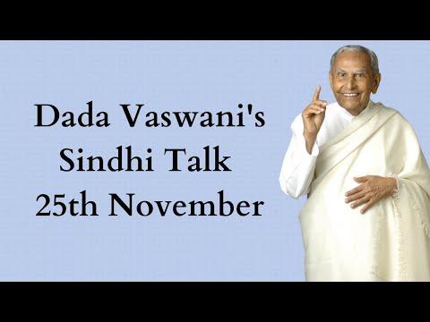 Dada J.P. Vaswani's Upadesh in Sindhi