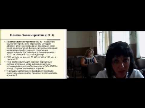 Ткаченко Марина Викторовна, – «Клиническое использование компонентов и препаратов крови»