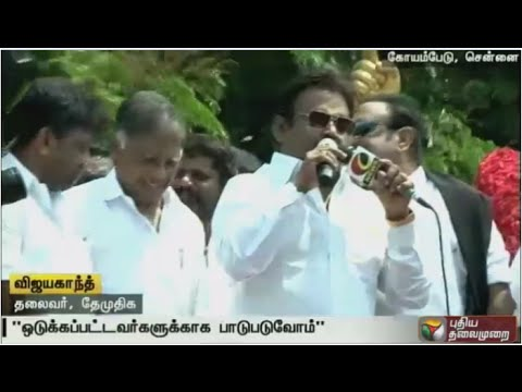 DMDK-leader-Vijayakanth-addressing-the-gathering-after-offering-tributes-at-Ambedkars-statue
