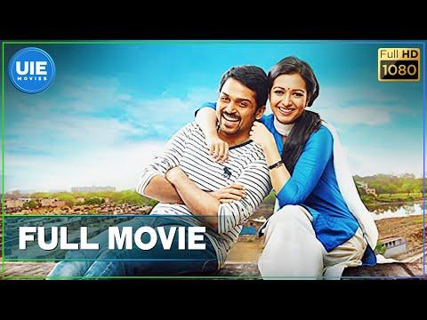 Madras Tamil full movie