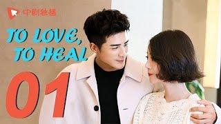 Video To love To heal - Episode 1(English sub) [Li Xirui, Jiang Chao] MP3, 3GP, MP4, WEBM, AVI, FLV September 2018