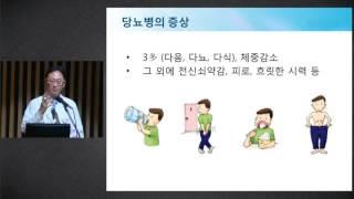 췌장암 수술 후 당뇨병의 관리 미리보기