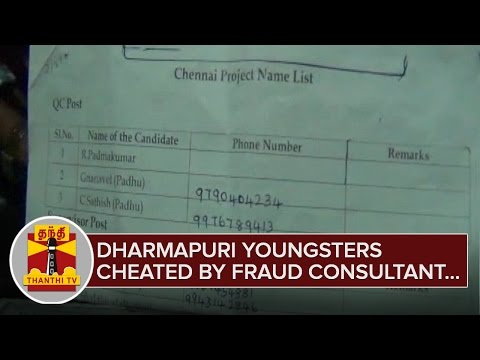 Dharmapuri-Youngsters-cheated-by-Fraud-Consultant--Thanthi-TV
