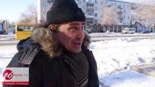 """""""Звездам"""" нет места в политике, считают жители Усть-Каменогорска"""
