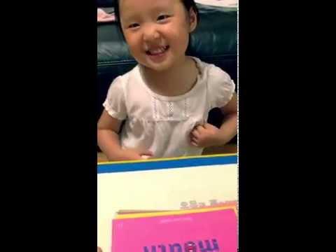 3살 지윤이